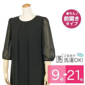 ブラックフォーマル 喪服 夏用 礼服 女性 レディース ワンピース 241 (9〜21号)|kyonenya