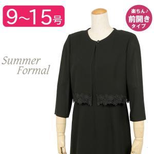 ブラックフォーマル 夏 レディース 喪服 礼服 ワンピース サマーフォーマル 903 前開き|kyonenya