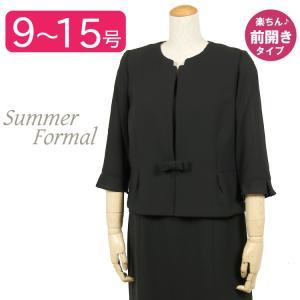 ブラックフォーマル 夏 レディース 喪服 礼服 ワンピース サマーフォーマル 904 前開き 20代 30代|kyonenya