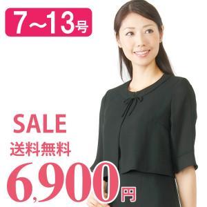 ブラックフォーマル 喪服 夏 礼服 女性 レディース 前開き ワンピース 222 (7〜13号)|kyonenya