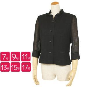 ブラックフォーマル 喪服・もふく 礼服 単品 ジャケット j525|kyonenya