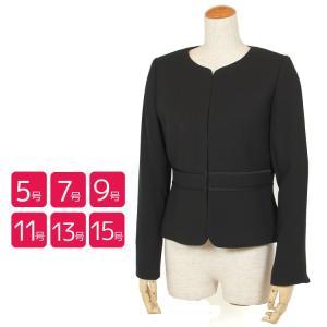 ブラックフォーマル 喪服・もふく 礼服 単品 ジャケット j526|kyonenya