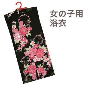 女の子 浴衣 4485 キッズ/子供 浴衣 /かわいい 女の子 ゆかた/黒 |kyonenya