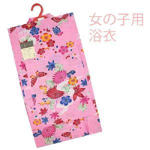 女の子 浴衣 4555 キッズ/子供 浴衣 /女の子 ゆかた|kyonenya