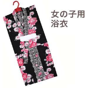 浴衣 子供  4601 キッズ/浴衣 女の子/かわいい 女の子 ゆかた/黒 |kyonenya