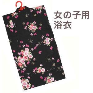 女の子 浴衣 4609 キッズ 子供 浴衣 女の子 ゆかた 黒 |kyonenya