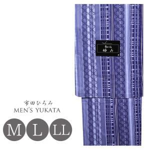 仕立上がり 男性 浴衣 メンズゆかた 市田ひろみ デザイナー  紺 (M・L・LL) 4725|kyonenya