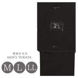 男物ゆかた ブランド 浴衣 市田ひろみ デザイナー 黒 4808M・ L・LL|kyonenya
