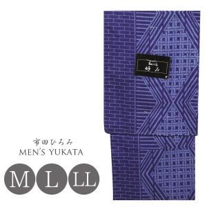 メンズ 浴衣 男物ゆかた  M・L・LL  4882 男性用 浴衣|kyonenya