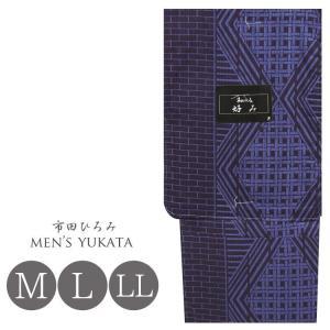 仕立上がり メンズ 浴衣/男物 ゆかた (M・L・LL)4886  男性用 浴衣 |kyonenya