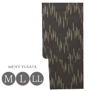 浴衣 メンズ 男物  ゆかた  M・L・LL 4959 男性 浴衣  茶|kyonenya