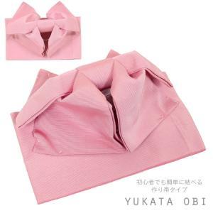 レディース 浴衣 帯 作り帯 結び帯 ゆかた帯 浴衣帯 付帯 5166 ピンク かわいい|kyonenya