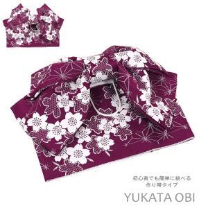 作り帯 レディース 浴衣 ゆかた帯 浴衣帯 結び帯 付け帯 付帯 5176 紫|kyonenya