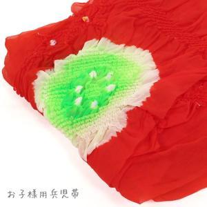 女の子 兵児帯 へこおび 子供 帯 ヘコオビ 浴衣 帯 絞り 赤 5194|kyonenya