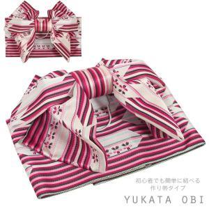 作り帯 レディース 浴衣帯 ゆかた帯  浴衣 帯 付帯 結び...