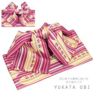 浴衣帯 yukata ゆかた帯 作り帯 レディース 浴衣 帯...