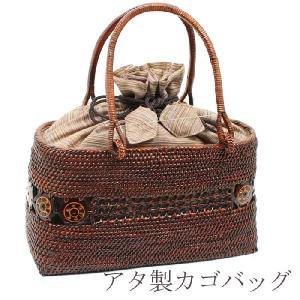 アタバッグ /カゴバッグ /夏 バッグ/アタ バッグ 浴衣 バッグ 56303 kyonenya