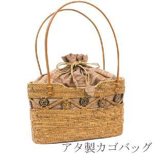 アタバッグ /カゴバッグ /夏 バッグ/アタ バッグ 浴衣 バッグ レディース 女性 かご バッグ 56337|kyonenya
