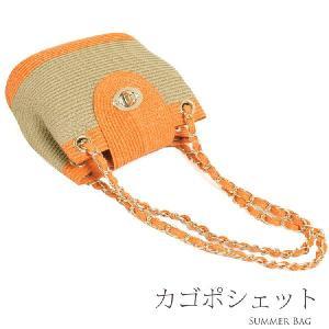 カゴポシェット  夏 バッグ  浴衣 バッグ  カゴバッグ レディース 女性 肩掛け  56357|kyonenya