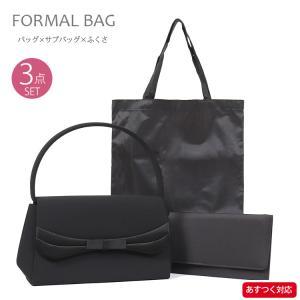 フォーマルバッグ 黒 ブラックフォーマル バッグ 3点セット 冠婚葬祭 喪服 バッグ レディース 6763|kyonenya