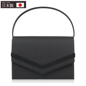フォーマル バッグ 黒 ブラックフォーマル バッグ 黒 弔事 冠婚葬祭 バッグ 日本製 6792|kyonenya