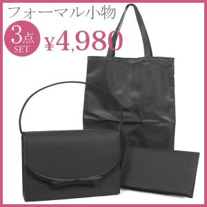 ブラックフォーマル バッグ フォーマルバッグ 黒 3点セット 喪服 バッグ  6813|kyonenya