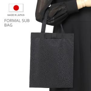 フォーマル バッグ サブバッグ 手提げバッグ 黒 冠婚葬祭 バッグ パーティー バッグ レディース 6816 日本製|kyonenya
