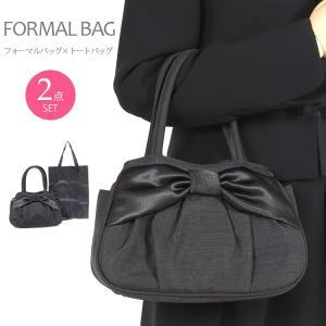 冠婚葬祭 バッグ 黒 フォーマルバッグ 2点セット 喪服 バッグ サブバッグ 6823|kyonenya
