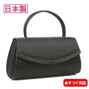 ブラックフォーマルバッグ フォーマル バッグ 喪服 日本製 冠婚葬祭 バッグ 黒 6903