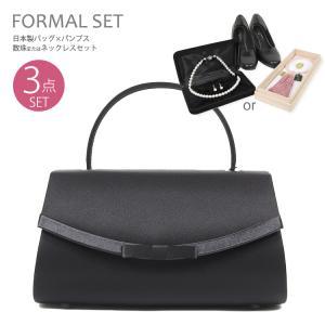 フォーマル 小物セット 3点セット フォーマル バッグ パンプス 数珠 袱紗 ジュエリー 6903|kyonenya