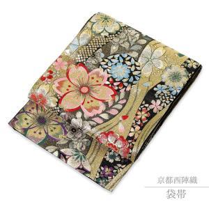袋帯 振袖 訪問着 礼装 帯 仕立て上り 西陣織 袋帯 70057 kyonenya