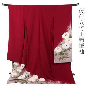 振袖 ブランド・こむさでもーど 成人式 結婚式 振袖 71017 kyonenya