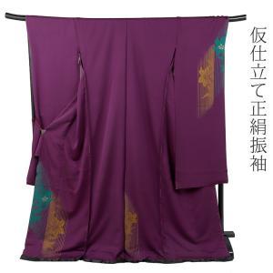 振袖 ブランド・ Junko.Koshino 成人式 結婚式 振袖 71020 kyonenya