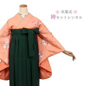 卒業式 袴 レンタル 女性 フルセット 袴レンタル 袴セット 74015