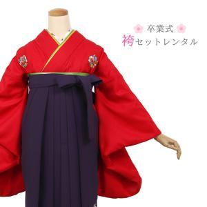 卒業式 袴 レンタル 女性 フルセット 袴レンタル 袴セット 74016