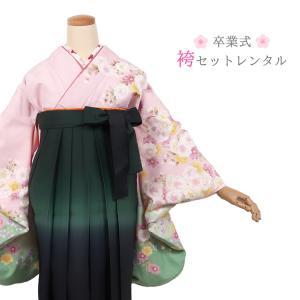卒業式 袴 レンタル 女性 フルセット 袴レンタル 袴セット 74019