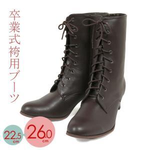 ブーツ 卒業式 袴 ショートブーツ 編み上げ ブラウン 茶 (22.5cm〜26.0cm) 765071|kyonenya