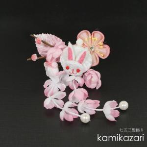 七五三 髪飾り 子供用 ピンク 7781537|kyonenya