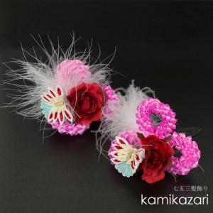 七五三  髪飾り 女の子 ヘアアクセサリー つまみ細工 髪飾り ピンク 7781545|kyonenya