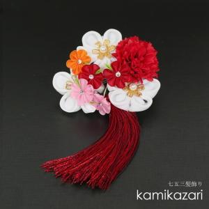 髪飾り 七五三 女の子 ヘアアクセサリー つまみ細工 髪飾り 赤 7781567|kyonenya