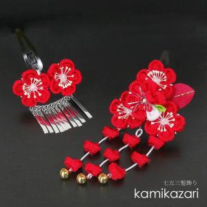 髪飾り 七五三 女の子 ヘアアクセサリー つまみ細工 髪飾り 赤 7781612|kyonenya