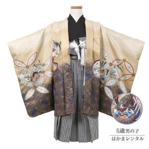 七五三 5歳 レンタル フルセット 男の子  着物 レンタル 羽織 袴 7816203