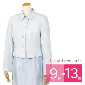 カラーフォーマル アンサンブル スーツ レディース 入学式 ママ スーツ 水色 504(9号・11号・13号)|kyonenya