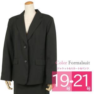 リクルート スーツ ビジネス  レディース ママ スーツ パンツスーツ 大きいサイズ 300|kyonenya