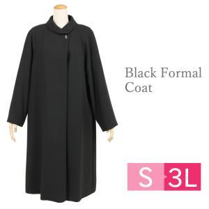 ブラックフォーマル コート フォーマル コート 黒 S M L LL 3L 喪服 コート レディース 大きいサイズ 冠婚葬祭 フォーマルコート ライナー付き 756 kyonenya