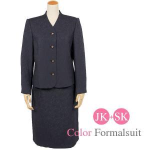 フォーマルスーツ  カラーフォーマル レディース ママ スーツ 321 (9号)|kyonenya