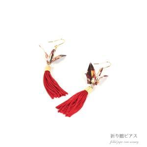 折り鶴 ピアス  和装ピアス アクセサリー ac002 kyonenya