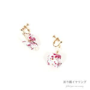 折り鶴 イヤリング アクセサリー ac006 kyonenya