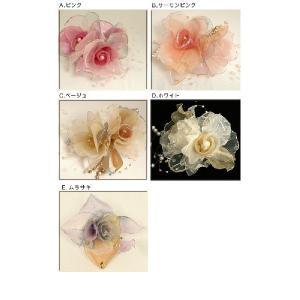 コサージュ/花髪飾り/ヘアアクセサリー 2WAY E008 |kyonenya