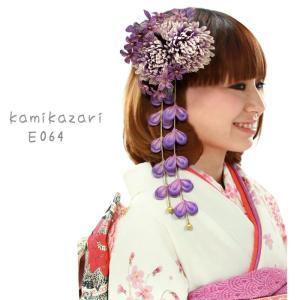 髪飾り 卒業式 袴 結婚式 着物 振袖 成人式 E064 紫|kyonenya